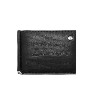 wave moneyclip black