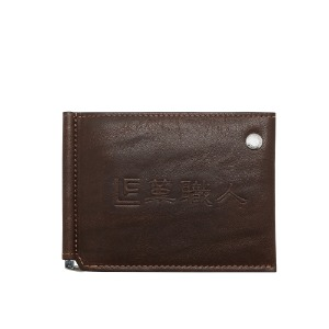 wave moneyclip brown